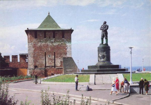 St. George's tower. Monument to V. Chkalov, 1985