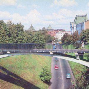 Zelensky Congress. Nizhny Novgorod Kremlin, 1985