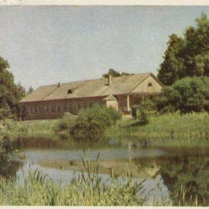 Trigorskoye. House-Museum, 1964