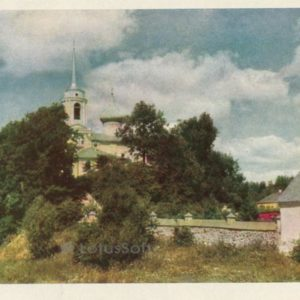 Former Church of the monastery. Ancient Assumption Cathedral, 1964