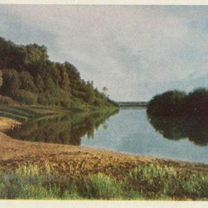 Trigorskoye. Park view from the shore of the river Sirota, 1964