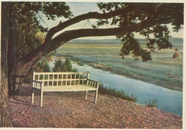 Тригорское. Скамья Онегина, 1964 год