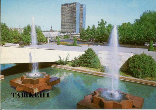 Административное здание на площади В.И. Ленина. Ташкент, 1986 год