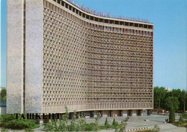 Гостиница Узбекистан. Ташкент, 1986 год