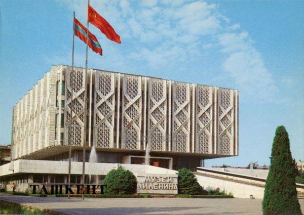 Ташкентский филиал Центрального музея В.И. Лениа, 1986 год