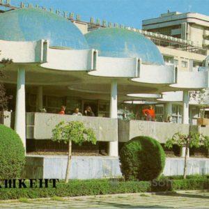 """Cafe """"Blue dome"""". Tashkent, 1986"""