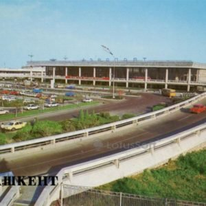 Аэропорт. Ташкент, 1986 год