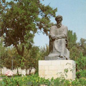 Памятник Бируни. Ташкент, 1986 год
