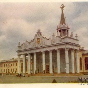 Аэровокзал. Харьков, 1960 год