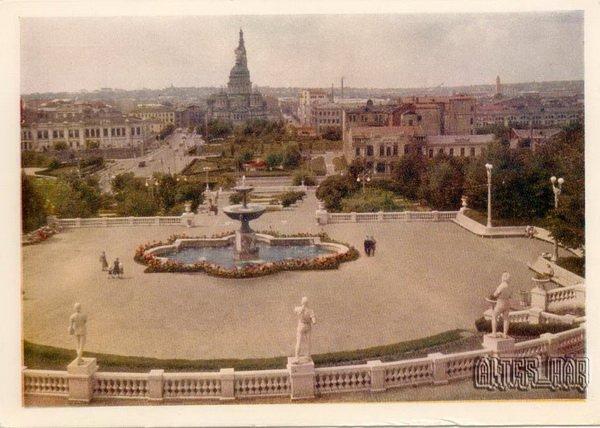 Спуск Халтурина. Сквер. Харьков, 1960 год