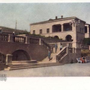 Поликлиника. Феодосия, 1958 год