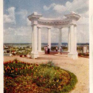 Белая беседка. Полтава, 1958 год