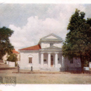 Здание Торгбанка. Полтава, 1958 год