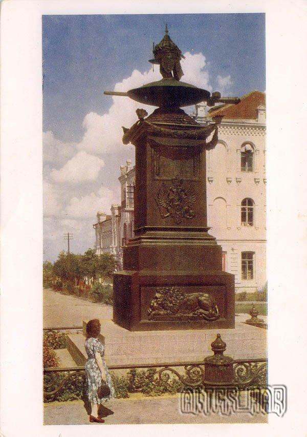 Памятник на месте отдыха Петра I после Полтавского боя. Полтава, 1958 год
