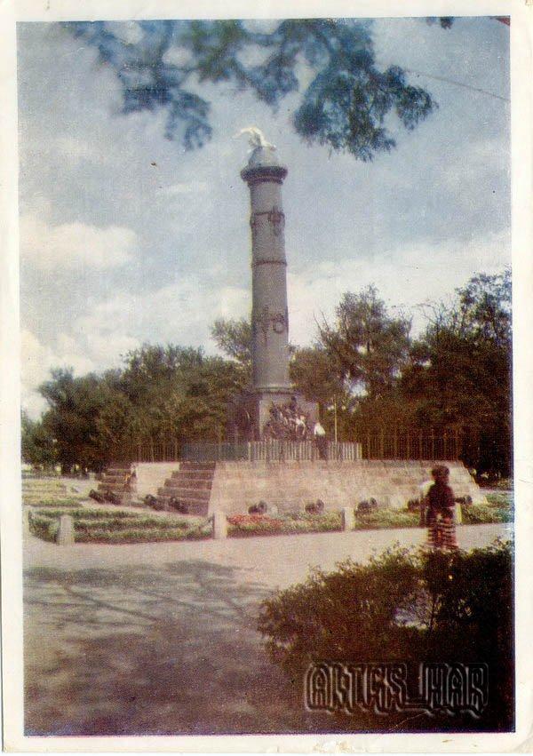 Памятник Слава. Полтава, 1958 год