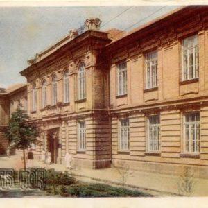 Педагогический институт им. В.Короленко. Полтава, 1958 год