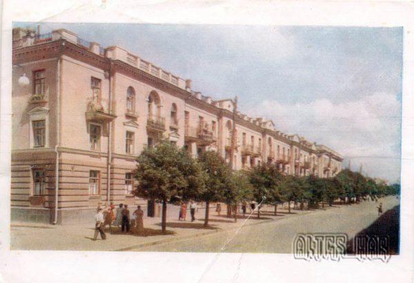Улица Сталина. Полтава, 1958 год