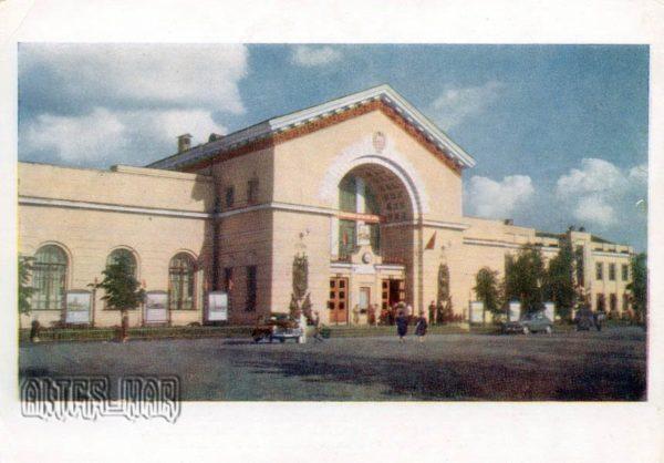 Южный вокзал. Полтава, 1958 год