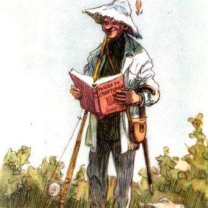 Рыбак-теоретик, 1956 год