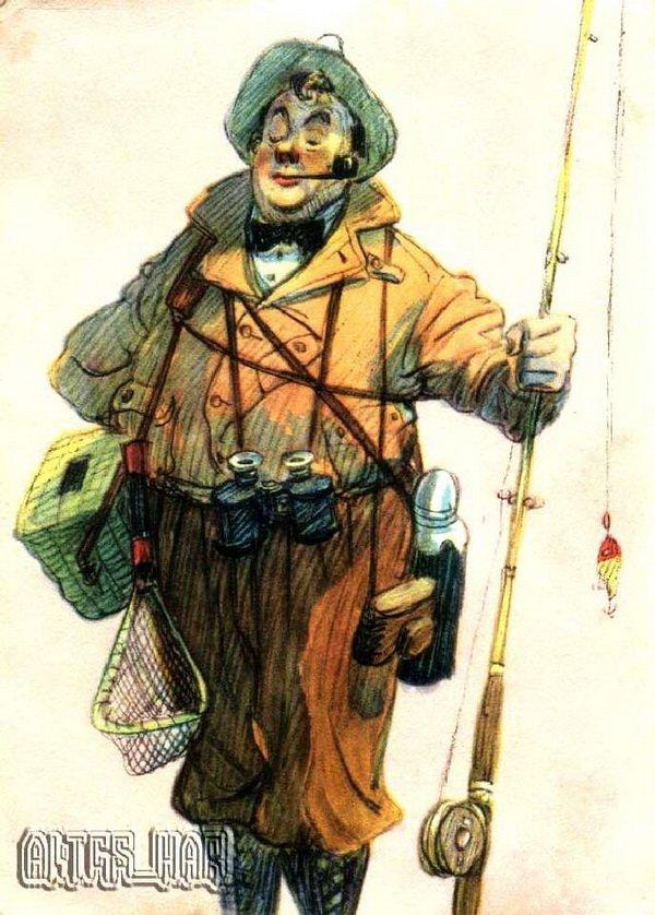Рыболов-аристократ, 1956 год