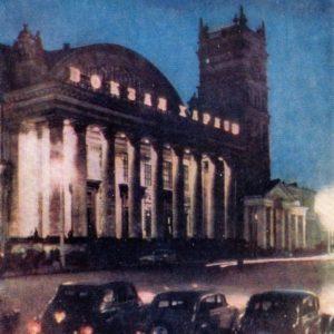 Вокзал, 1960 год