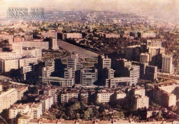 General form. Kharkov, 1960