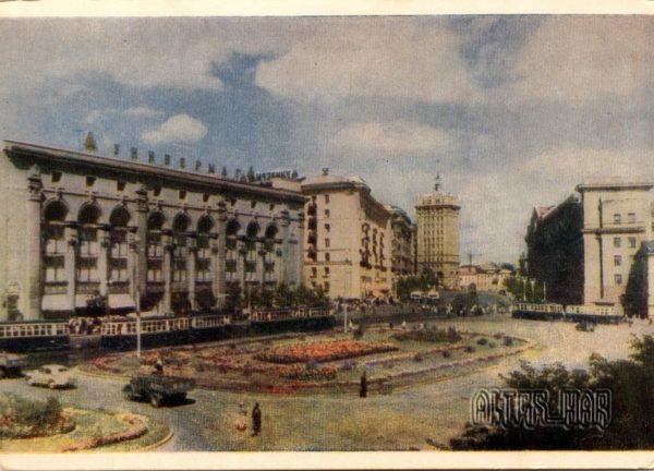 Площадь Розы Люксембург. Харьков, 1960 год