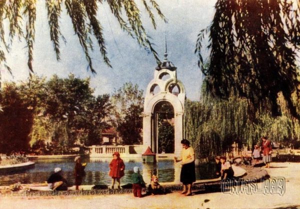 Сквер Победа. Харьков, 1960 год