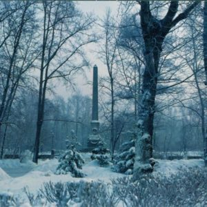 Obelisk, 1978