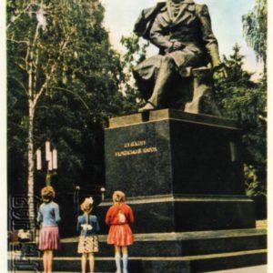 AS monument Pushkin. Kiev, 1964