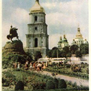 Bogdan Khmelnitsky Square. Kiev, 1964