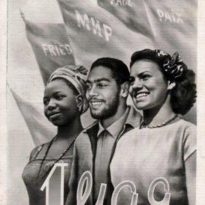 1 мая, 1962 год