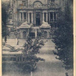 Дворец пионеров и октябрят, 1946 год