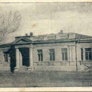 Дом, где жил товарищ Сталин в 1920 году, 1946 год