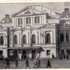 Драматический театр им. Т.Шевченко, 1946 год