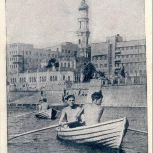 На реке Лопань, 1946 год
