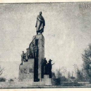 Памятник Т.Шевченко, 1946 год