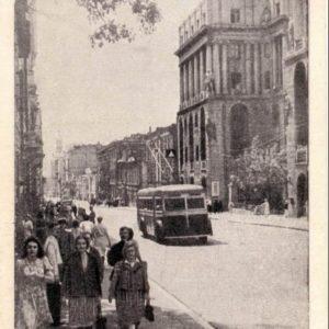 Сумская улица, 1946 год