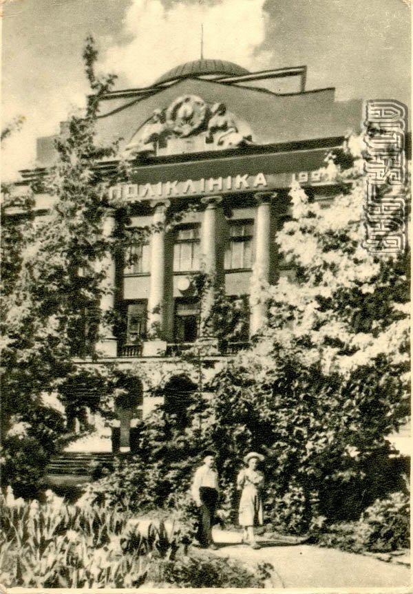 3-я поликлиника Харьков, 1955 год