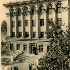 5th Middle School Kharkov, 1955