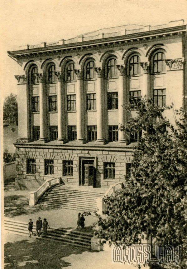 5-я средняя школа Харьков, 1955 год