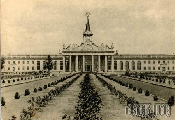 Terminal Kharkov, 1955