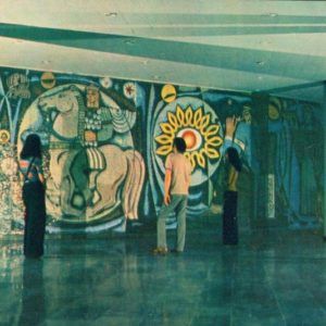 Administratovnogo Hall building, 1976