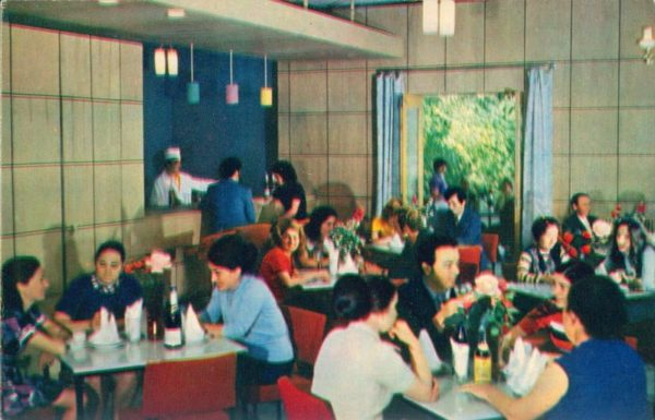Cafe in the administrative building, 1976
