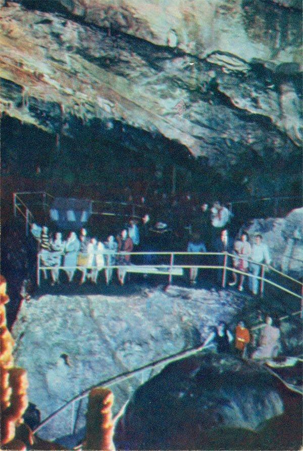 The observation deck, 1976
