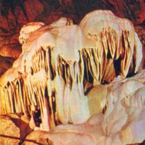 Calcite lava in the hall of Tbilisi, 1976