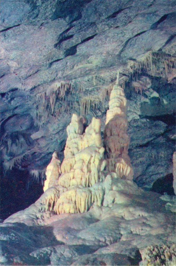 Кальцитовый замок, 1976 год
