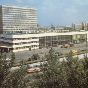 Bus station. Donetsk, 1983