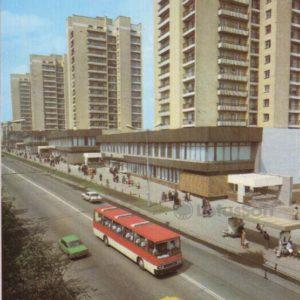 Zhilmassiv. Donetsk, 1983