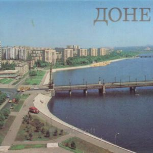 Baywalk. Donetsk, 1983